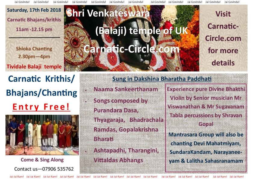 Sampradaya Bhajanai 17th Feb 2018